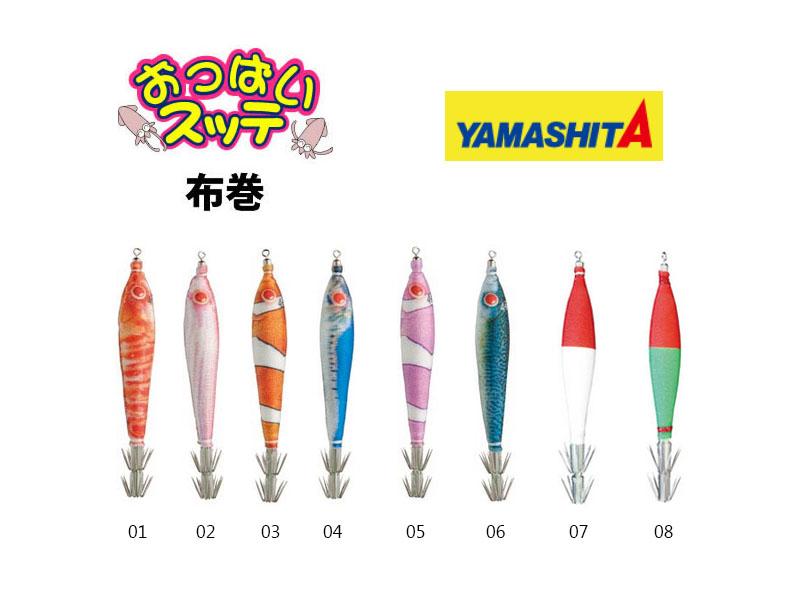 yamashita-oppai-sutte-cloth-wrapped.jpg